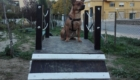 radici-park-area-cani